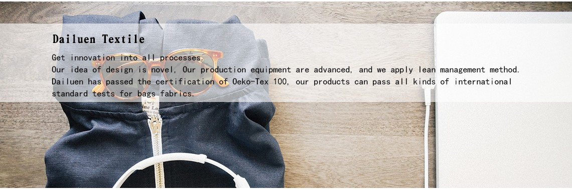 professional fabric supplier